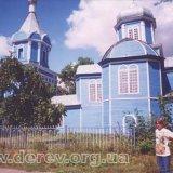 На Чернігівщині церковна громада знищила дерев'яну церкву 1847 року побудови