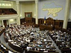 Парламент призначив слухання на захист інституту сім'ї, проте оминув питання державно-церковного діалогу