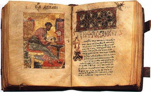 Пятидесятый псалом. Опыт популярного филологического комментария к церковнославянскому тексту