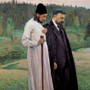Образ современности в историософии С.Н. Булгакова