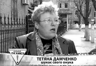 У Львові кинутих немовлят вкладають у «Вікно життя», а у Дніпродзержинську трупи дітей лікарі викидають на смітник