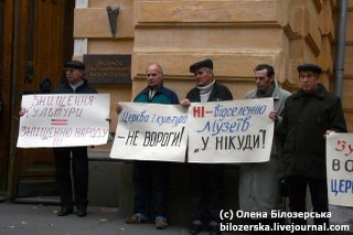 70% киян вважає: музейна частина Києво-Печерської лаври має залишатися музеєм
