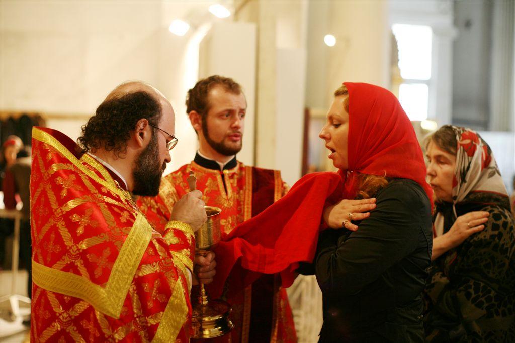 Понимание Евхаристии в различных христианских конфессиях