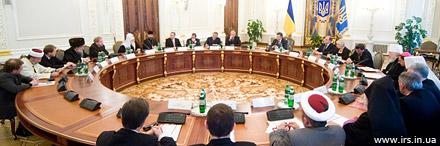 Президент розповів релігійним лідерам України про своє бачення взаємовідносин держави і Церков