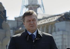 Янукович, Медведев и патриарх Кирилл встретились в Чернобыле