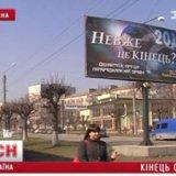 Жителей Черновцов напугали плакаты Церкви адвентистов седьмого дня о конце света (ФОТО)