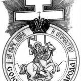 Союз русского народа. Антисемитское движение в Украине, 1905-1917