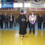 Священник Запорожской епархии УПЦ принял участие в открытии чемпионата Украины по боксу среди молодежи