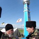 Поклонный крест в Феодосии, вызвавший конфликт между казаками, меджлисом и УПЦ (МП), освящен священником РПЦЗ