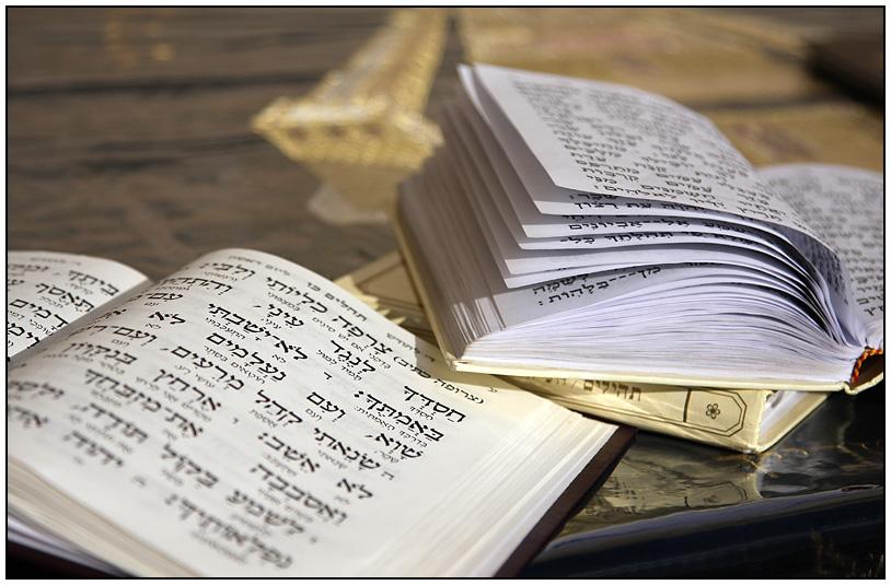 Что такое вера в Послании к Евреям (11:1)?