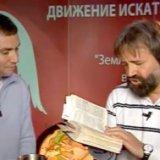 «Движение искателей Бога» и евреи-мессиане с размахом отметят в Киеве 12-летие организации