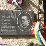 Велич і трагедія президента Карпатської України Августина Волошина (до 66-х роковин мученицької смерті)