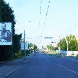 На центральной улице Винницы установлен билборд с Николаем II антисемитского характера (ФОТО)