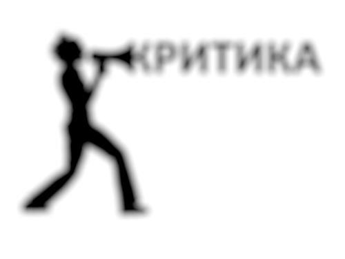 Чи має Україна релігієзнавство? Нотатки на полях книжки про «кінець світу»