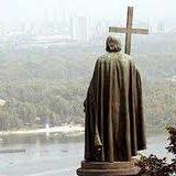 Поняття Київського християнства, його церковна та просторово-часова ідентифікація