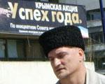 Атаман Виталий Храмов, виновный в разжигании межнациональной и межрелигиозной вражды, выдворен с территории Украины