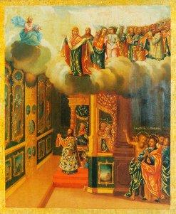 Культ Покрови Пресвятої Богородиці: нові дослідження