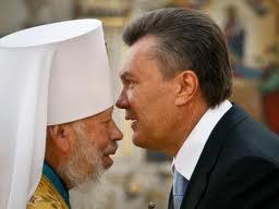 Константинополь возвращается: новый вектор конфессиональной политики украинских властей
