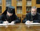 Подписано соглашение о сотрудничестве между Киевской духовной академией УПЦ и Православным богословским факультетом Бухарестского университета