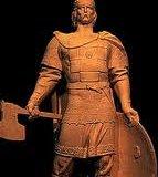 Аскольд (Оскольд) (середина IX ст. – 882 р.)