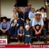 В Украине нашли поселение амишей: никакой техники, суровая дисциплина и «культ детей» (ФОТО, ВИДЕО, РЕПОРТАЖ)