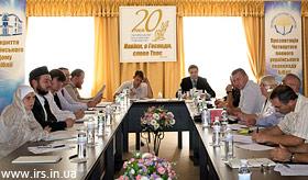 Всеукраїнська Рада Церков і релігійних організацій підготувала звернення щодо стану моралі у суспільстві