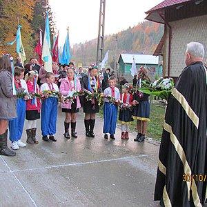 Українські греко-католики Румунії на богослужіння ходять до православних і римо-католицьких храмів