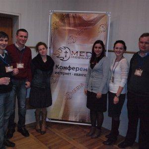 Киевская конференция Media Mobilization обсудила цифровую евангелизацию и тренды в современной религиозной журналистике