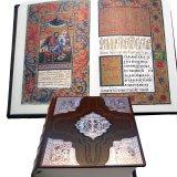 Ужгородська богословська академія реалізувала проект факсимільного друку Пересопницького Євангелія