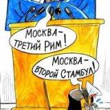 """Новый """"антирекорд"""": на Рождественские богослужения в Москве пришло около 0,6 % населения города"""