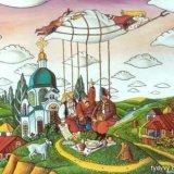 Особенное украинское православие: к проблеме историографического мифотворчества. Часть 2