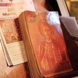 «Неименуемое Имя». Очерки об Имени Божием