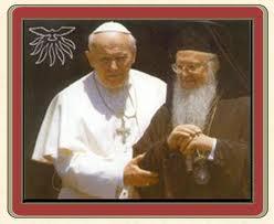 Догматичні різниці між Православ'ям і Католицизмом. Стаття перша: Філіокве і єдиноначаліє Отця