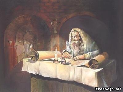 «Неименуемое Имя». Очерк 3: Имя и откровение