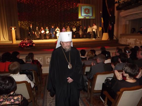 Названы победители Всеукраинского конкурса «Учитель года — 2012» в номинации «Основы православной культуры Крыма»