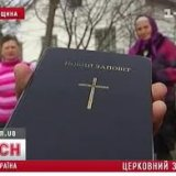 На Львівщині селяни скаржаться на священика, який відмовився поховати людину через борг родини перед церквою