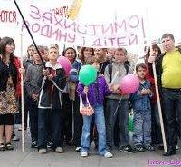 """Баптисти України засудили """"експансію гендерної політики"""". Мінюст заперечує впровадження нових норм"""