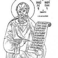 Украинских богословов приглашают в Словакию на научную конференцию «Св. Николай Кавасила. Проблематика теологии, мистики и филантропии»