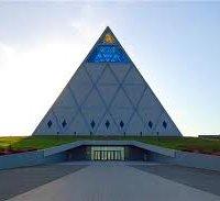 Крупнейший съезд лидеров мировых и традиционных религий проходит в Астане