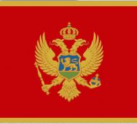 Конкордат з Ватиканом ухвалила Чорногорія -- перша сучасна держава, в якій переважає православне населення