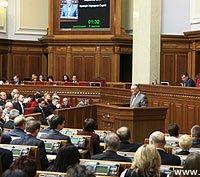 Верховна Рада планує змінити порядок реєстрації релігійних організацій