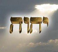 «Неименуемое Имя». Очерк 6. Священная тетраграмма: гипотезы о происхождении