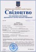Українська Душевна спільнота розпочала випуск релігійного бюлетеня «Ідеаліст»
