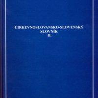 Український мовознавець у Словаччині упорядкував 2-й том Церковнослов'янсько-словацького словника