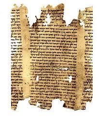 «Неименуемое Имя». Очерк 8. Значение священного Имени: ключевой текст Исх. 3:13-15
