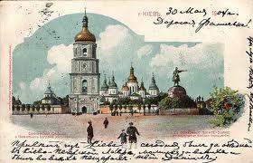 София Киевская: цена главного вопроса