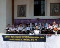 Українців Румунії та України поєднав міжнародний фестиваль церковної пісні