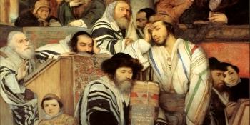 «Неименуемое Имя». Очерк 10. Значение священного Имени: следы в Ветхом Завете и иудаизме
