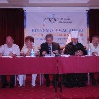 Московський митрополит Київського Патріархату взяв участь у V форумі Світового конгресу українців