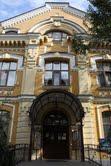 АНОНС: обговорення перспектив теологічної освіти в Україні (Київ, 18 жовтня)